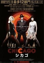 Watch Chicago Online Movie