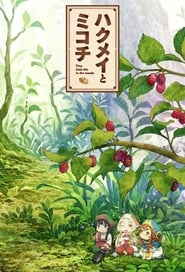 serien Hakumei and Mikochi deutsch stream