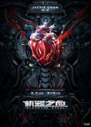 Bleeding Steel (2017) HD CAM x264 700MB Ganool