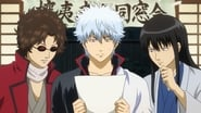 Gintama saison 7 episode 6