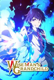 Wise Man's Grandchild Season 1