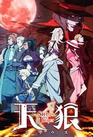 Sirius the Jaeger en Streaming vf et vostfr