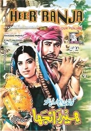 Heer Ranjha Watch and Download Stream Movies HD