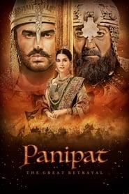 Битва при Панипате