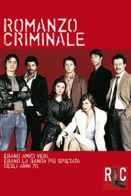 Romanzo criminale Full Movie