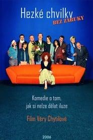 Pleasant Moments (2006)