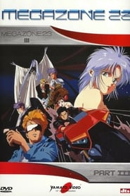 Megazone 23 part III (1989)