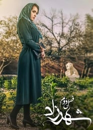 Shahrzad streaming vf poster