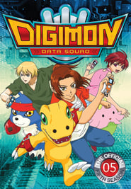 Streaming Digimon poster