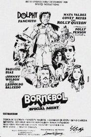 Watch Bornebol: Special Agent (1974)