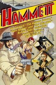 Hammett Netflix HD 1080p
