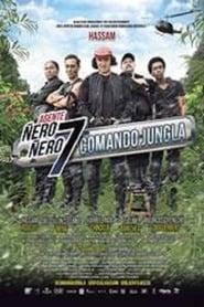 Agente Ñero Ñero 7: Comando jungla (2017)