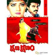 Kshana Kshanam film streame