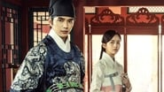 watch Ruler: Master of the Mask   episode 7 online free