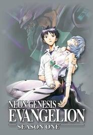 Neon Genesis Evangelion streaming vf poster