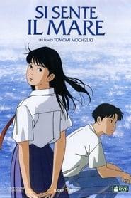 Si sente il mare (1993)