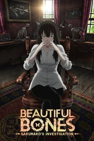 Beautiful Bones: Sakurako's Investigation