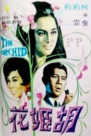 image de The Orchid affiche