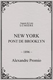 New York, pont de Brooklyn