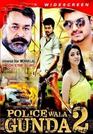 Photo de Policewala Gunda 2 affiche