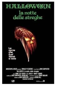 Halloween - La notte delle streghe (1978)