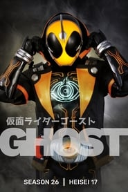 Kamen Rider - Fourze Season 26