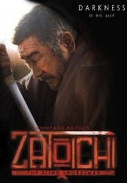 Zatôichi: The Blind Swordsman (1989) Netflix HD 1080p