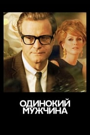 Watch The Carmilla Movie streaming movie