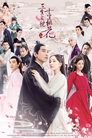 Three Lives Three Worlds, Ten Miles of Peach Blossoms  Online Subtitrat