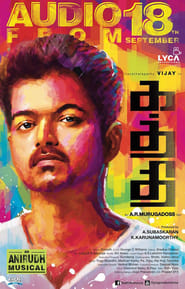 Watch Kaththi Movies Online - HD