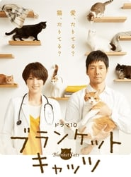 Blanket Cats streaming vf poster