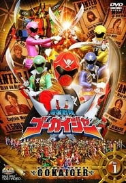 Super Sentai - Season 1 Episode 48 : The Black Supply Depot! Close Call at the Theme Park Season 35