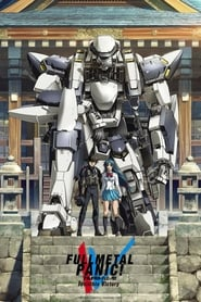 Full Metal Panic! Invisible Victory: Season 1
