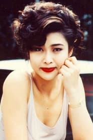 Veronica Yip Yuk-Hing