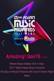 Mnet Asian Music Awards 2017
