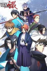 Peace Maker Kurogane Movie 2: Yuumei