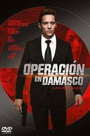 Operación Damasco