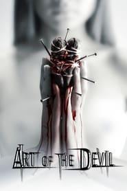 El Arte del Diablo