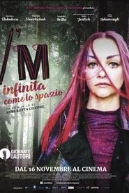 I'm - Infinita come lo spazio