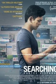 Searching – Portée disparue