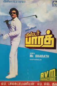 Mr. Bharath