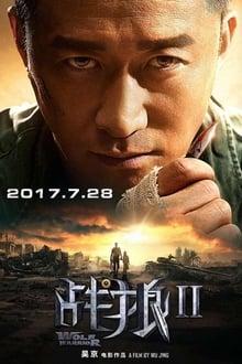 Wolf Warrior 2 (Zhan lang 2) (2017)
