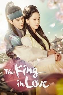 Įsimylėjęs karalius 1 Sezonas