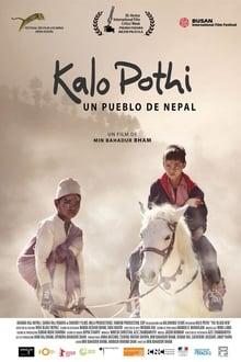 Kalo Pothi, un pueblo de Nepal (2015)