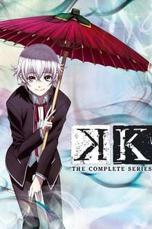 K-Project 1 Sezonas