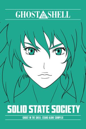 攻殻機動隊: Stand Alone Complex - Solid State Society