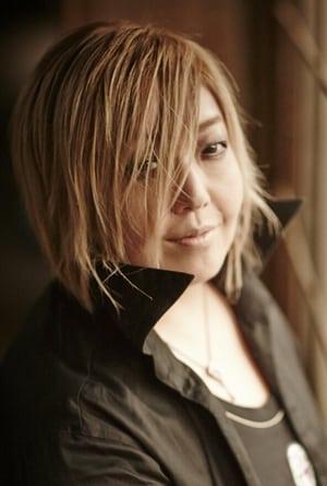 Photo de Megumi Ogata
