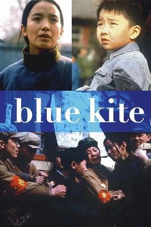 The Blue Kite (1994)