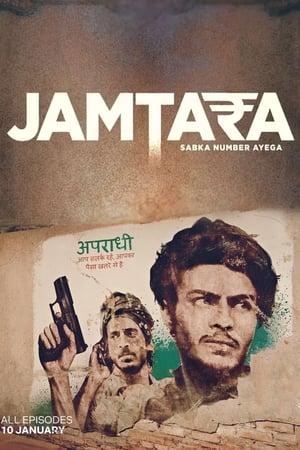 Jamtara - Sabka Number Aayega