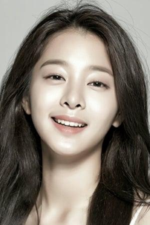 Photo de Seol In-ah